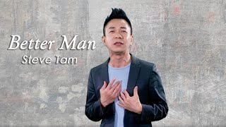 Solo Better Man (Westlife) COVERED by Steve Tam Cover ft. Solo Singing with Piano Music