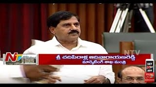 Adinarayana Reddy Speech on Agriculture Allied Sectors || AP Assembly Sessions