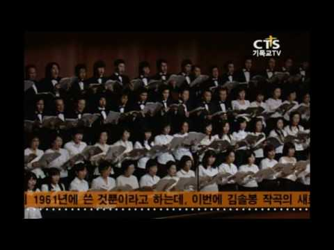 Solbong Kim: Dies Irae from War Requiem