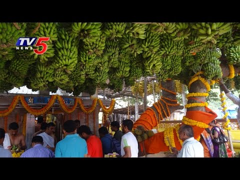 Strange Ritual : Banana Bunches Temple - Srikakulam : TV5 News