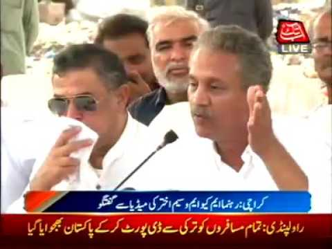 Karachi: MQM leader Waseem Akhtar Media talk