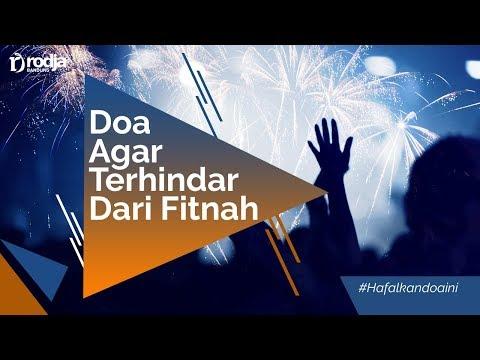 Doa Agar Terhindar Dari Fitnah - Ustadz Abu Haidar as-Sundawy  حفظه الله