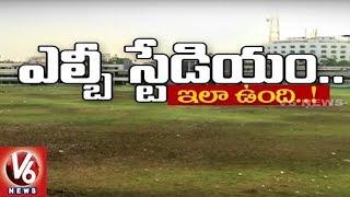 Ground Report On Lal Bahadur Shastri Stadium | Hyderabad