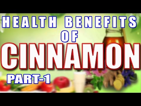 Health Benefits of Cinnamon-Part 1 II दालचीनी के स्वास्थ्य लाभ भाग -1 II