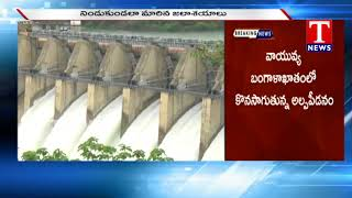 Telangana Projects Filled With Flood Water  live Telugu