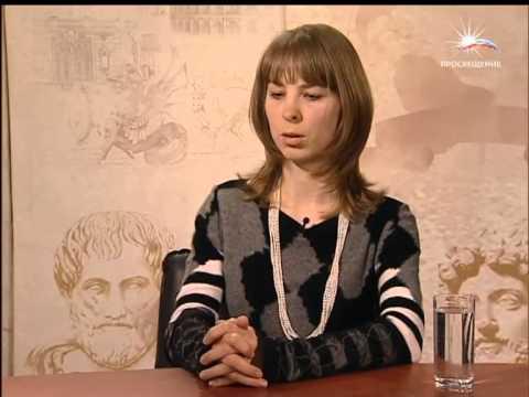 12 Елена Труфанова - Идентичность