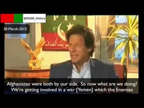 Imran Khan: Israel is behind the Sunni-Shia wars