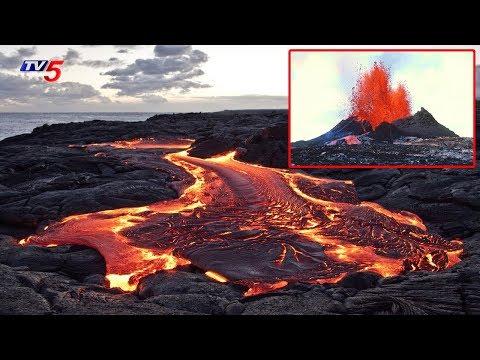 హవాయిలో పేలిన అగ్నిపర్వతం.. భయాందోళనలో ప్రజలు..! | Volcano Blast In Hawaii | TV5 News
