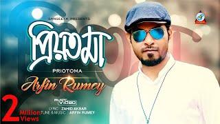 Priyotoma - Arfin Rumey & Porshi | Sangeeta official