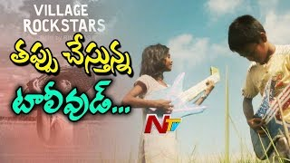 Why Telugu Film Industry Unable to Win Even Single National Award | NTV