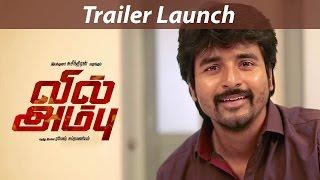 Vil Ambu Trailer Launch by Siva Karthikeyan