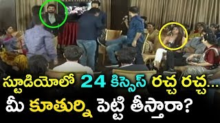24 Kisses Telugu Movie Director Ayodhya Strong Counter To TV9 Anchor Jaffer   #24KissesMovie