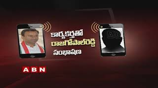 Leaked Phone Call | Komatireddy Raj Gopal Reddy sensational comments on Congress