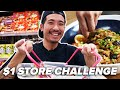 A Chef Tries The Japanese Dollar Store Cooking Challenge