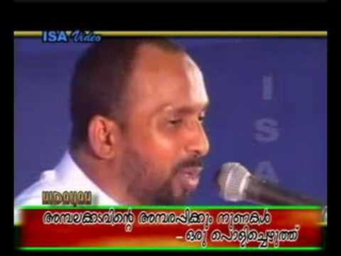 ambalakadav faisi yude ambharappikkum nunakal 7/23 youtube