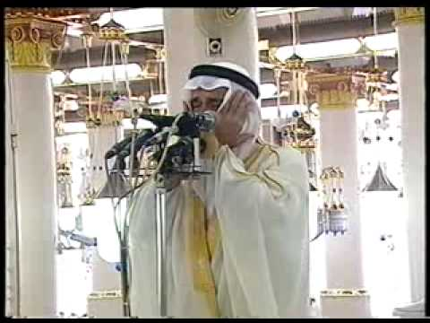 The Most Beautiful Voice In The World Calling For Prayer At Madina (depression Treatment) video