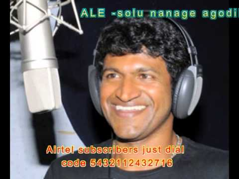 Kannada Song New 2013 | Ale Kannada Movie Songs | Punith Rajkumar video