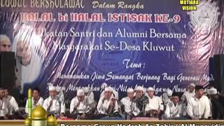 Download Lagu Az Zahir Terbaru ( PART 3 ) Gratis STAFABAND