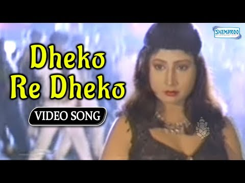 Dheko Re Dheko - Simhada Mari - Shivaraj Kumar - Simron - Kananda Song video