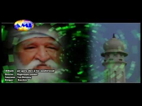 volume 4 jai guru dev bhajan by RAGHVENDRA PANDAV IN Production of  PANDAV FILMS CREATION
