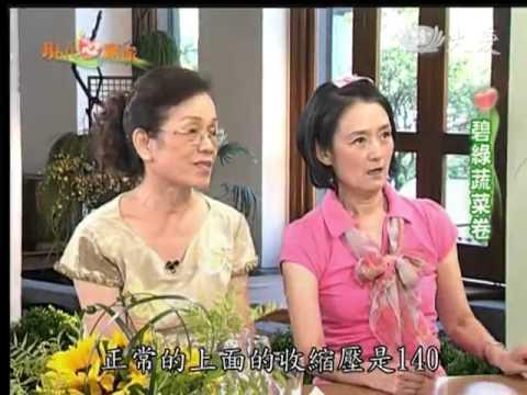 現代心素派-20131020 大廚上菜--碧綠蔬菜卷、ABC果汁 (蔡長志)