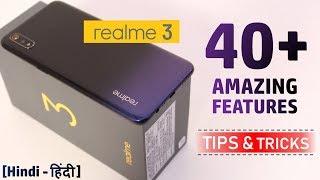 RealMe 3 Tips & Tricks | 40+ Special Features - TechRJ