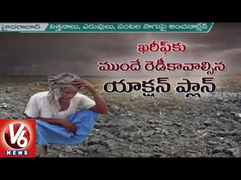 Agriculture Dept Officials Negligence in Kharif Action Plan 2016 Preparation | Farmers in Confusion