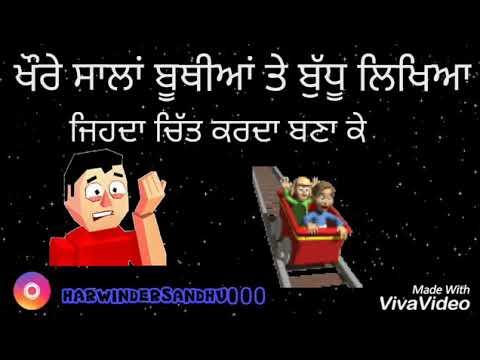 Punjabi new song Mr Jatt.com