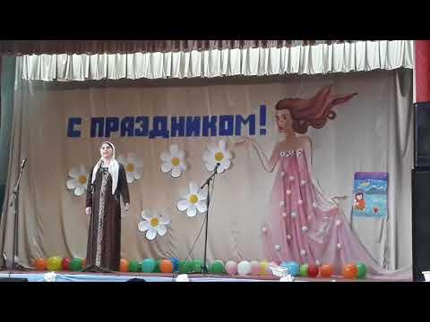 Фируза Асланова - Навруз