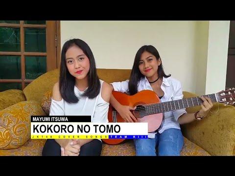 Mayumi Itsuwa - Kokoro no Tomo (心の友) / JKT48 Cover - Acoustic Version / Sisca & Aurel / Lyrics
