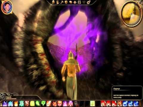 Взлом игры dragon age часть 3 это крутой взлом!