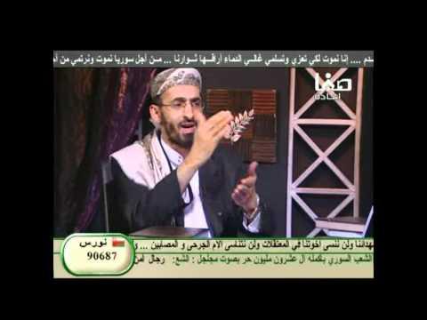 كلمة سواء- خالد الوصابي[ السني ] وخالد الحليبي [ الشيعي ]