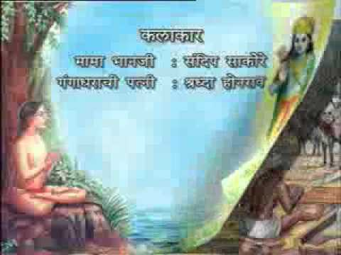 Jai Jai Raghuveer Samartha - Part 1 video