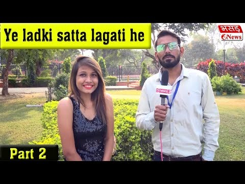 Fake Reporter Prank Part 2 | Bhasad News | Pranks In India