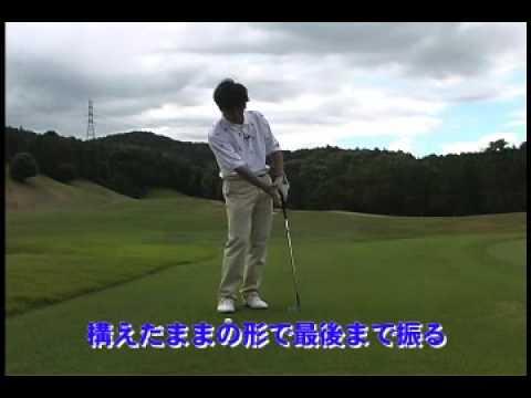 36golf:ゴルフレッスン/12~3ヤードのアプローチ Music Videos