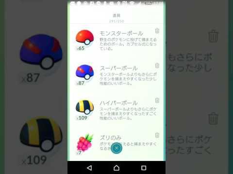 【ポケモンGO攻略動画】ポケモンGO  カモネギ  – 長さ: 0:27。