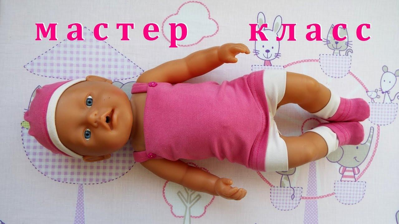 Как сшить вещи беби бона своими руками