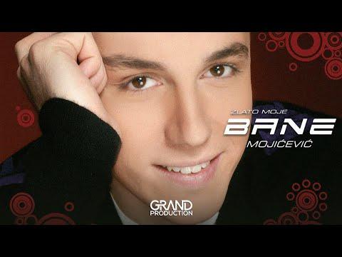 Bane Mojicevic - Prvi ruz - (Audio 2008)