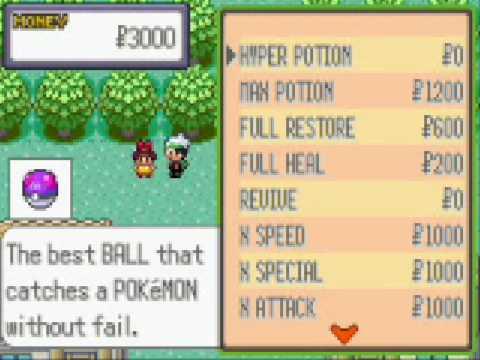 How to get free masterballs on Pokemon Emerald (Cheat)