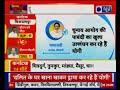 Lok Sabha Election 2019: मायावती ने योगी आदित्यनाथ पर चुनाव आयोग की बात ना मानाने का आरोप लगाया