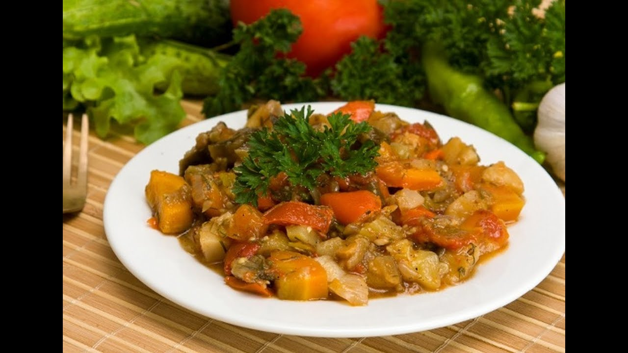 соте из овощей в духовке рецепт с фото