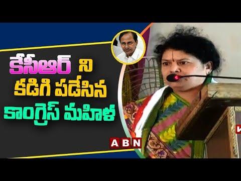 TCongress Member Saradhamma Questions KCR in her Style | Mahila Garjana Sabha | ABN Telugu