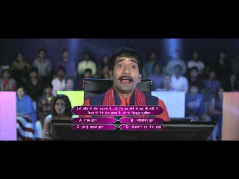 In-film for Vodafone m pesa - Raja Babu