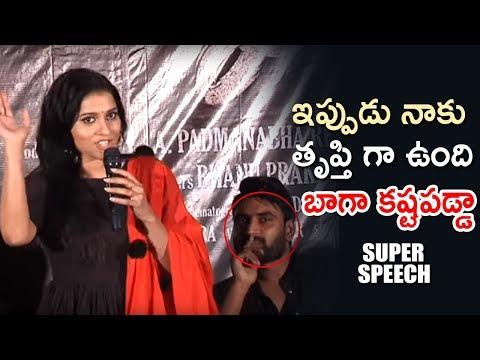 Rashmi Gautham Genuine Speech @ Anthaku minchi Movie Trailer Launch 2018