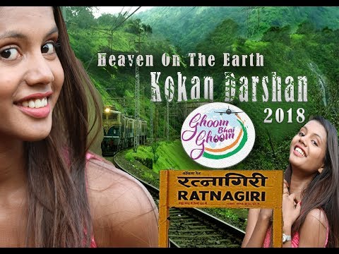 Ghoom Bhai Ghoom 2nd Episode|Ratnagiri|Most Beautiful place in India|भारत की सबसे अद्भुत जगह|