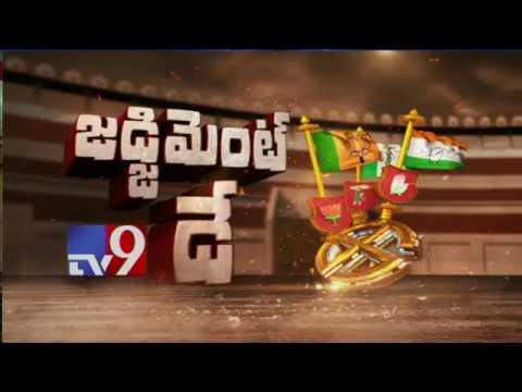 Karnataka Election Results 2018 : Judgement Day for BJP, Cong & JDS - TV9