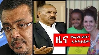 Ethiopia ዜና ኢትዮታይም  Daily EthioTime News May 24 2017