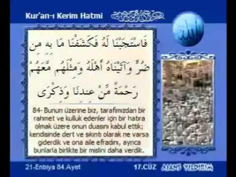 Kur'an-ı Kerim 17 cüz Kabe İmamları
