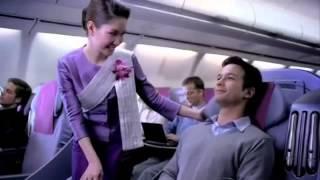 ประวัติการบินไทย