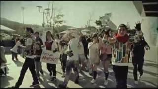 Watch Bigbang Sunset Glow video